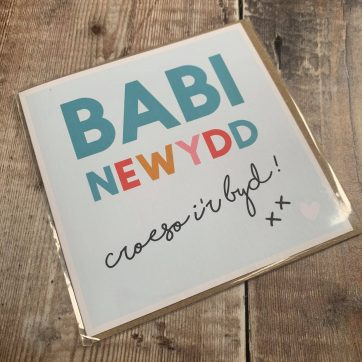 Welsh New Baby & Christening