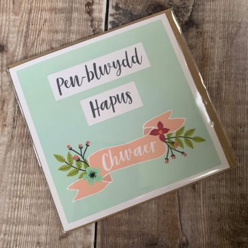 Welsh Cards For Her
