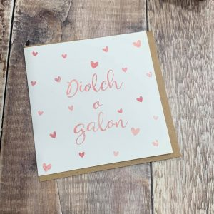 Welsh Thank You Cards