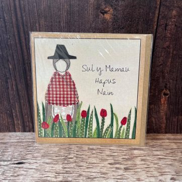 Welsh Mother's Day Cards